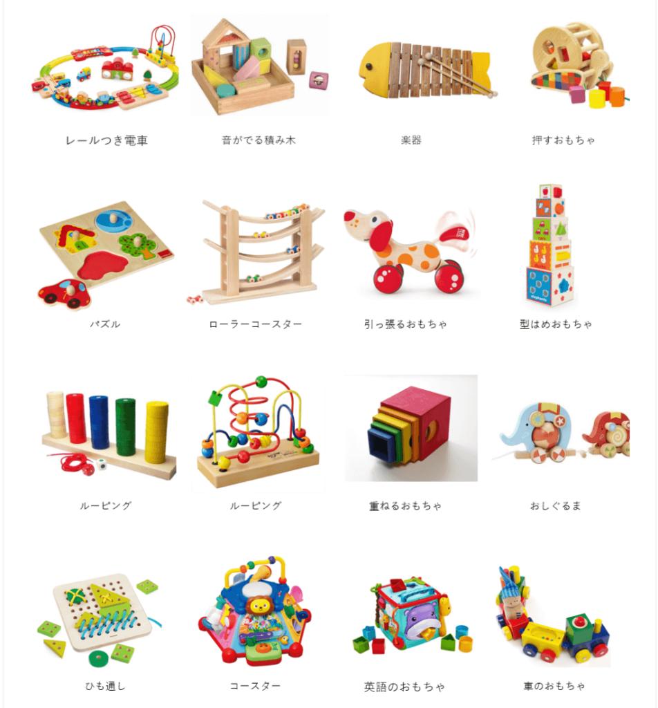 キッズラボラトリーの1歳向けおもちゃ