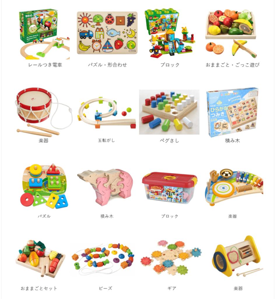 キッズラボラトリーの2歳向けおもちゃ