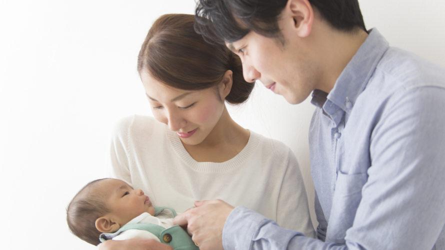 子育て中の夫婦喧嘩はなぜ起こる?円満の秘訣は父親の「役割」にアリ!【子育てコラム】