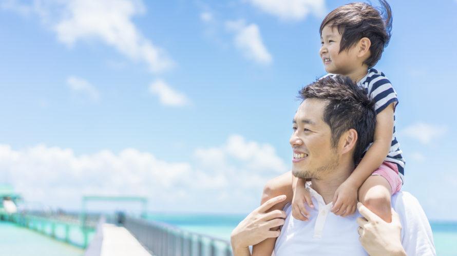 子育てにおける父親の役割は、「肩車」をすることだけ。【子育てコラム】