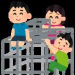 【子育てコラム】いつもの公園に異変?小さい子が急増した単純だけど深いワケ